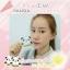 Panda Sunscreen by Three Brand 8 ml. กันแดดแพนด้า กันแดดเนื้อบางเบา ดุจใยไหม thumbnail 21