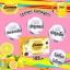 Lemon Collagen เลมอน คอลลาเจน ผิวกระจ่างใส เนียนนุ่ม ชุ่มชื้น thumbnail 13