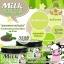 Milk Green Tea Body Scrub 250 g. มิลค์ กรีน ที บอดี้ สครับ สครับนมชาเขียว thumbnail 7
