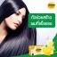Lemon Collagen เลมอน คอลลาเจน ผิวกระจ่างใส เนียนนุ่ม ชุ่มชื้น thumbnail 7