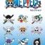 หนังสือโน้ตสำหรับวงดนตรี One Piece Collection Soundtrack Band Score thumbnail 1