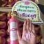 Yuri Whitening Healthy Lotion 400 ml. ยูริ ไวท์เทนนิ่ง เฮลท์ตี้ โลชั่น (โลชั่นโสมยูริ) thumbnail 6