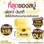 Lami Herbal Honey 85 g. สบู่ลามิ ขาวใส ตั้งแต่ครั้งแรกที่ใช้ thumbnail 13