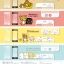 กระจกกันรอย iPhone 6/6S Sumikko Gurashi สีขาว thumbnail 3