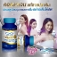 Newway by Active CollavitE 1000+ Collagen Tri Peptide คอลลาเจนจากปลาหิมะ thumbnail 7