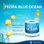 Feora Blue Ocean ฟิโอร่า บลู โอเชียน คอลลาเจน รสเบอร์รี่ thumbnail 13