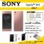 Sony Xperia XA1 2017 (RAM3GB+ROM32GB) กล้อง23ล้าน แถม เคส+ฟิล์ม+PowerBank thumbnail 3