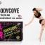 Bodycove by So Slim บอดี้ โค้ฟ อาหารเสริมลดน้ำหนัก thumbnail 1