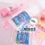 Moshii Liquid Collagen Essence Camu Camu 30 g. โมชิ คอลลาเจน เอสเซนส์ น้ำตบโมชิ thumbnail 2