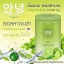 Aun-yeongg Collagen 20,000 mg. อันยอง คอลลาเจน เติมความชุ่มชื้นให้ผิว thumbnail 7
