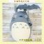 กระปุกออมสิน Totoro thumbnail 3