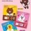 Sasimi Color Magic Color Changes Lip Balm ลิปไลน์ ลิปมันเปลี่ยนสีชมพู thumbnail 1