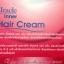 Elracle Inner Hair Cream เอลราเคิล อินเนอร์ แฮร์ ครีม ทรีทเมนท์ บำรุงผม ก่อนทำเคมี – ซองชมพู thumbnail 4