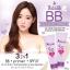 Babalah Aqua Pore BB 10 ml. บาบาร่า บีบี ซิลิโคน หน้า Wow แบบสาวเกาหลี thumbnail 5
