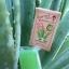 Aloe Vera 80% Soap by Sabu 100 g. สบู่อโลเวร่า ผดผื่นหาย สิวหาย ผิวแพ้ง่ายใช้ได้ thumbnail 3
