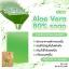 Aloe Vera 80% Soap by Sabu 100 g. สบู่อโลเวร่า ผดผื่นหาย สิวหาย ผิวแพ้ง่ายใช้ได้ thumbnail 11