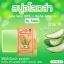 Aloe Vera 80% Soap by Sabu 100 g. สบู่อโลเวร่า ผดผื่นหาย สิวหาย ผิวแพ้ง่ายใช้ได้ thumbnail 5