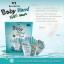 Baby Hand Nail Mask by MB Guarantee ถุงมือมาส์ค บำรุง มือ+เล็บ มือสวยไม่แห้งกร้าน thumbnail 6