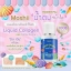 Moshii Liquid Collagen Essence Camu Camu 30 g. โมชิ คอลลาเจน เอสเซนส์ น้ำตบโมชิ thumbnail 11