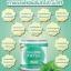 Chlorophyll 200 g. คลอโรฟิลล์ กลิ่นมิ้นต์ ขจัดสารพิษ ร่างกายสดชื่น ผิวพรรณสดใส thumbnail 10