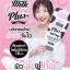 Milk Pearl Plus by Evaly's 50 g. มิลค์ เพิร์ล พลัส โลชั่นนมมุก ผิวนุ่ม ฟูเด้ง thumbnail 5