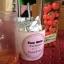 Pure White Collagen 100% by Fonn Fonn 200 g. เพียว ไวท์ คอลลาเจน คอลลาเจนสดเพียว ผิวดีมีออร่า thumbnail 2