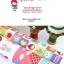 ผ้าสักหลาดเกาหลี redhat ขนาด 1 mm Size 45x30 cm / ชิ้น (Pre-order) thumbnail 3