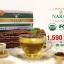 Narah นราห์ ชาชงสมุนไพร ลดน้ำตาล ลดความดัน บำรุงสุขภาพ thumbnail 5
