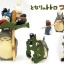 บาลานส์เกม My Neighbor Totoro thumbnail 2