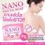 Nano Gluta Soap 80 g. สบู่นาโนกลูต้า เปลี่ยนผิวหมองคล้ำให้ขาวใส thumbnail 6