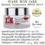 Smooth Silicone Sunscreen by Pcare Skin Care 15 ml. กันแดด ซิลิโคน เกลี่ยง่าย ไม่เป็นคราบ thumbnail 6