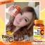 Aura Bio Vitamin C 1,000 mg. ออร่า ไบโอ วิตามิน ซี หน้าใส สุขภาพดี มีออร่า thumbnail 9
