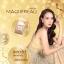 Maquereau Collagen Peptide แมคครูล คอลลาเจน เปปไทด์ thumbnail 10