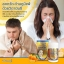 Ausway High Strength Vitamin C Max 1200 mg. ออสเวย์ วิตามินซี หน้าใส thumbnail 8