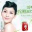 Panda Collagen Eye Mask by Liceko มาส์คใต้ตาคอลลาเจน แพนด้า Liceko – กล่องแดง thumbnail 1