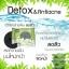 Detox & Anti Acne by Ami Skincare 80 g. สบู่ดีท็อกซ์ thumbnail 12