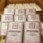 D-perfect White Login Skin Soap สบู่น้ำนมม้า thumbnail 2