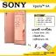 Sony Xperia™ XA (RAM2GB+ROM16GB) กล้องหลัง13MP แถมPowerBank+ไม้เซลฟี่+หูฟัง thumbnail 3