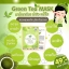 Green Tea Mask by BFC 7 g. กรีนที มาส์ค มาส์คฆ่าสิว thumbnail 8