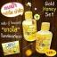 Gold Honey Set โกลด์ ฮันนี่ เซท ชุดตบฝ้า หน้าใส ฆ่าสิว thumbnail 1