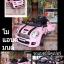 รถแบตเตอรี่มินิ LN5616 thumbnail 3