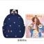 กระเป๋าเป้ยี่ห้อ Super Lover 2015 new summer bag small canvas embroidered mini cute 2 Color (Preorder) thumbnail 23