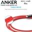 ANKER PowerLine+ Micro USB (3ft / 0.9m) A8142 สายถักชาร์จเต็มเร็ว thumbnail 7