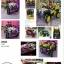 รถแบตเตอรี่เด็กคันใหญ่ LN066 thumbnail 2