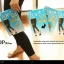 Top Slim Leggings ท๊อป สลิม เลกกิ้ง - กล่องฟ้า thumbnail 1