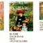 ผ้าสักหลาดเกาหลี ลายภาพวาด pelteuji size 1mm (Pre-order) ขนาด 45x30 cm thumbnail 12