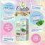 Centella Cleansing Gel 60 ml. เจลล้างหน้าสูตรเย็น thumbnail 1