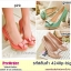 Preorder 4248p-big รองเท้าแฟชั่น 40-43 thumbnail 1