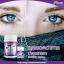 Ausway Bilberry 10,000 mg. ออสเวย์ บิลเบอร์รี่ ช่วยบำรุงสายตา thumbnail 13