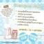 Shampoo Fruity 500 ml. แชมพู ฟรุ๊ตตี้ ให้เส้นผมสุขภาพดี thumbnail 9